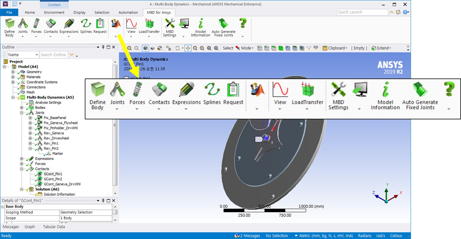 MBD for ANSYS - motion analysis tool - 2019 R2