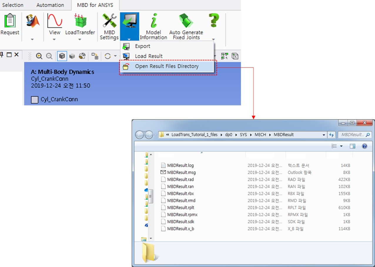 MBD for ANSYS 2019 R3 - motion analysis - Open Result File Directory